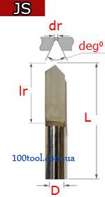 JS - граверы конические для стали